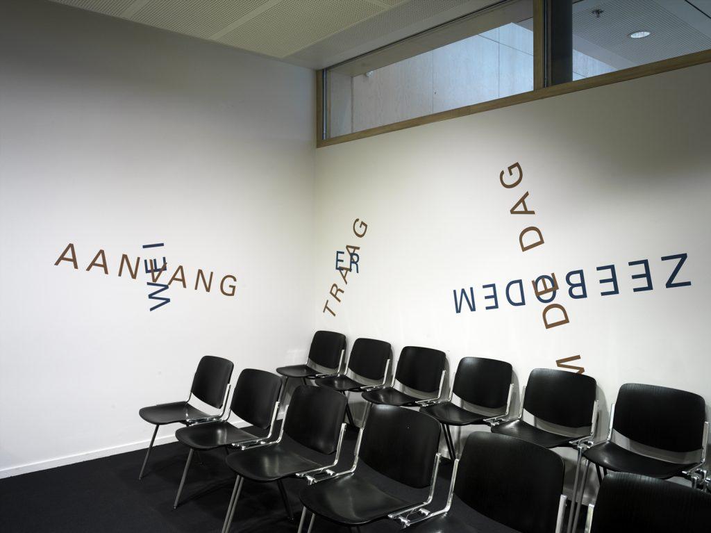 2006 — Gerechtsgebouw De Appelaar — Foto 02/17