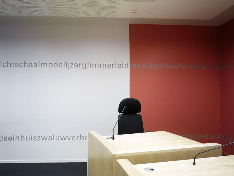2006 — Gerechtsgebouw De Appelaar — Foto 04/17
