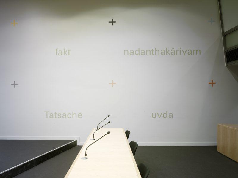 2006 — Gerechtsgebouw De Appelaar — Foto 06/17